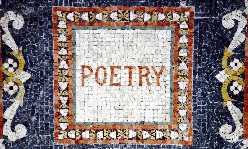 poetry in teaching e
